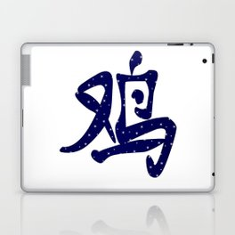 Chinese Year of the Rooster Laptop & iPad Skin
