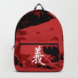 Gi - Honesty & Justice Backpack