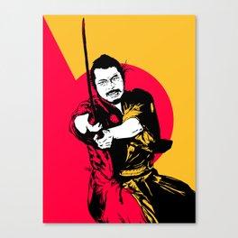 Keep Ronin Canvas Print