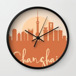SHANGHAI CHINA CITY SUN SKYLINE EARTH TONES Wall Clock