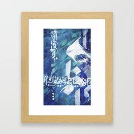 Aqua Horoof Framed Art Print