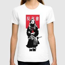 Japanese Girl Vaporwave Style  T-shirt