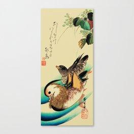 Mandarin Ducks - Vintage Japanese Art Canvas Print
