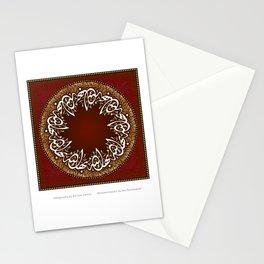 The Name of Bahá'u'lláh Nine Times Stationery Cards
