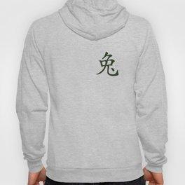 Chinese zodiac sign Rabbit green Hoody