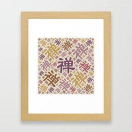 Japanese Zen Symbol pattern - pastels Framed Art Print