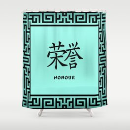"""Symbol """"Honour"""" in Green Chinese Calligraphy Shower Curtain"""