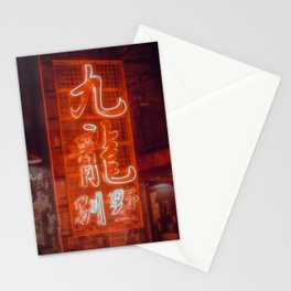 Red neon kanji in tokyo cyberpunk warehouse Stationery Cards