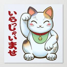 Maneki Neko Tenshu Canvas Print