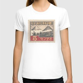 Japanese Postage Stamp 11 T-shirt