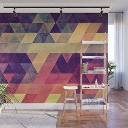 blynlytt Wall Mural