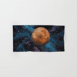 Mars and Stars Hand & Bath Towel