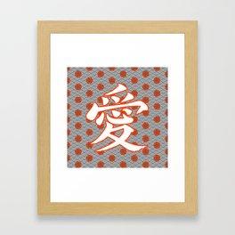 Eastern Love POPPY RED / Japanese character for love Framed Art Print