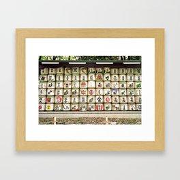 Sake Casks @ Meiji Shrine // Tokyo II Framed Art Print