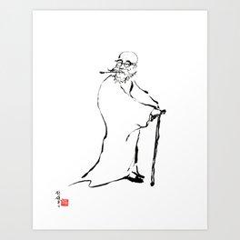 Huineng the Zen master Art Print