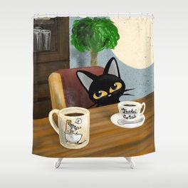 Cute Visitor Shower Curtain