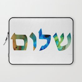 Shalom 15 by Sharon Cummings Laptop Sleeve