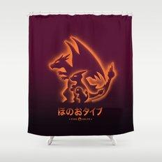 Mega Fire Shower Curtain
