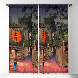 Evening At Ushigome By Tsuchiya Koitsu Blackout Curtain