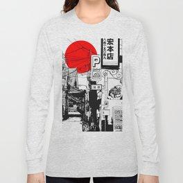 Tokyo street sunrise Long Sleeve T-shirt