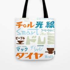 Kissaten Tour Tote Bag