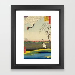 Crane and Cherry Blossom Ukiyoe Landscape Framed Art Print