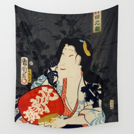 One of the portrait from the collection of portraits Portraits of an Actress by Toyohara Kunichika ( Wall Tapestry