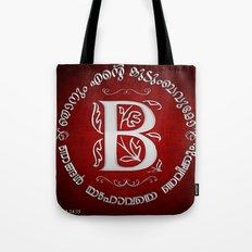 Joshua 24:15 - (Silver on Red) Monogram B Tote Bag