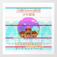 Clash of Two Worlds Edition (Onsoru x Dream Ocean) Art Print
