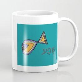 Blessing Abundance Coffee Mug