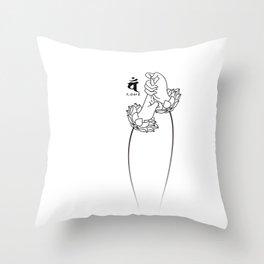 Mudra: Dainichi Nyorai Throw Pillow