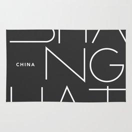 SHANGHAI Rug