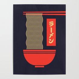 Ramen Japanese Food Noodle Bowl Chopsticks - Black Poster