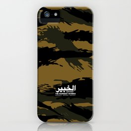 Green Tiger Camouflage iPhone Case
