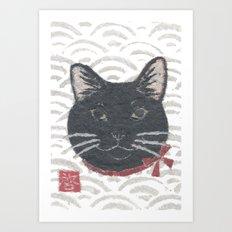 Cat, Black Cat, Modern Japanese, Asian Art Print