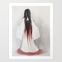 Sundel Bolong Art Print