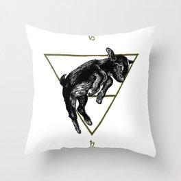 Alazne II Throw Pillow