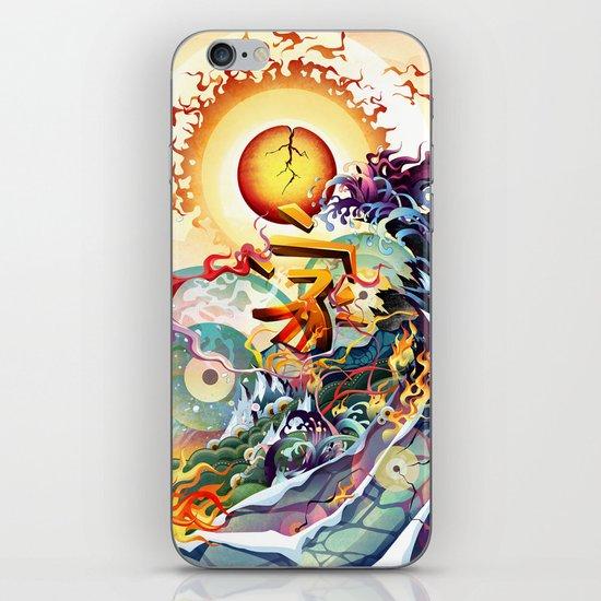 Japan Earthquake 11-03-2011 iPhone & iPod Skin
