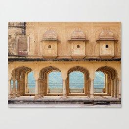 Arches of Perception Canvas Print