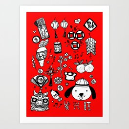 2018 Chinese New Year Doodles Art Print