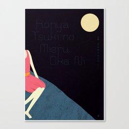 Konya, Tsuki no Mieru Oka Ni Canvas Print