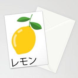 Lemon In Japanese Lemon In Japan Stationery Cards