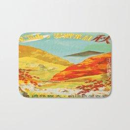 Vintage poster - Japan Bath Mat
