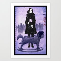 Sympathy for Lady Vengeance [limited color] Art Print