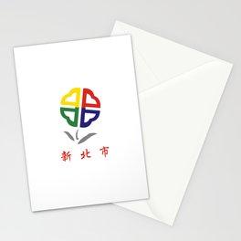flag of new Taipei, Taiwan Stationery Cards