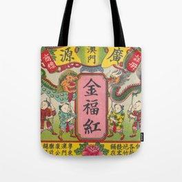 Chinese Parade Tote Bag