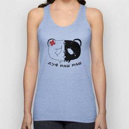Angry Symbol Panda Paw Paw Design (Black) Unisex Tank Top