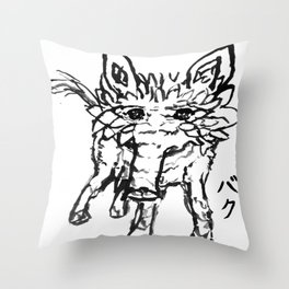 "Tapir ""Baku"" Japanese Ink Painting Throw Pillow"