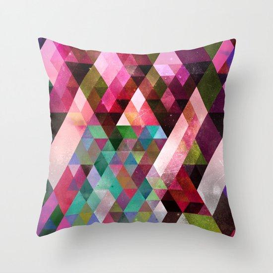 myshmysh Throw Pillow