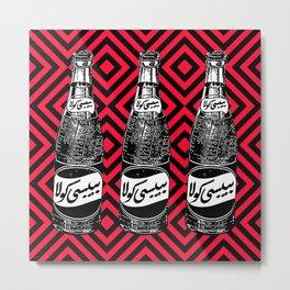Red Coca Arabica Metal Print